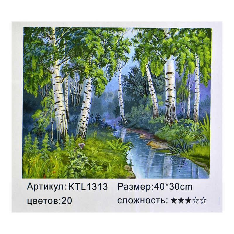 Картина по номерам KTL 1313 (30) в коробке 40х30