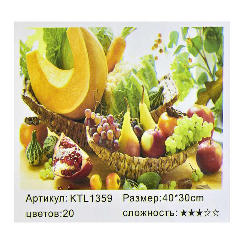 Картина за номерами KTL 1359 (30) в коробці 40х30