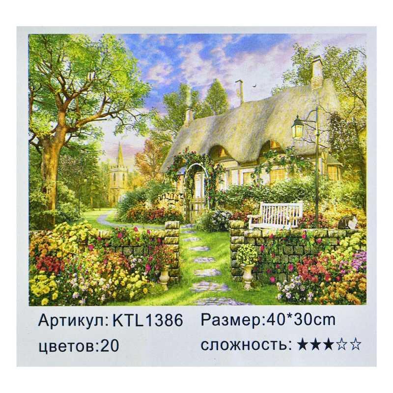 Картина за номерами KTL 1386 (30) в коробці 40х30