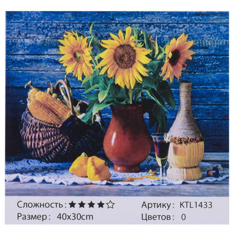 Картина за номерами KTL 1433 (30) 40x30 см, в коробці