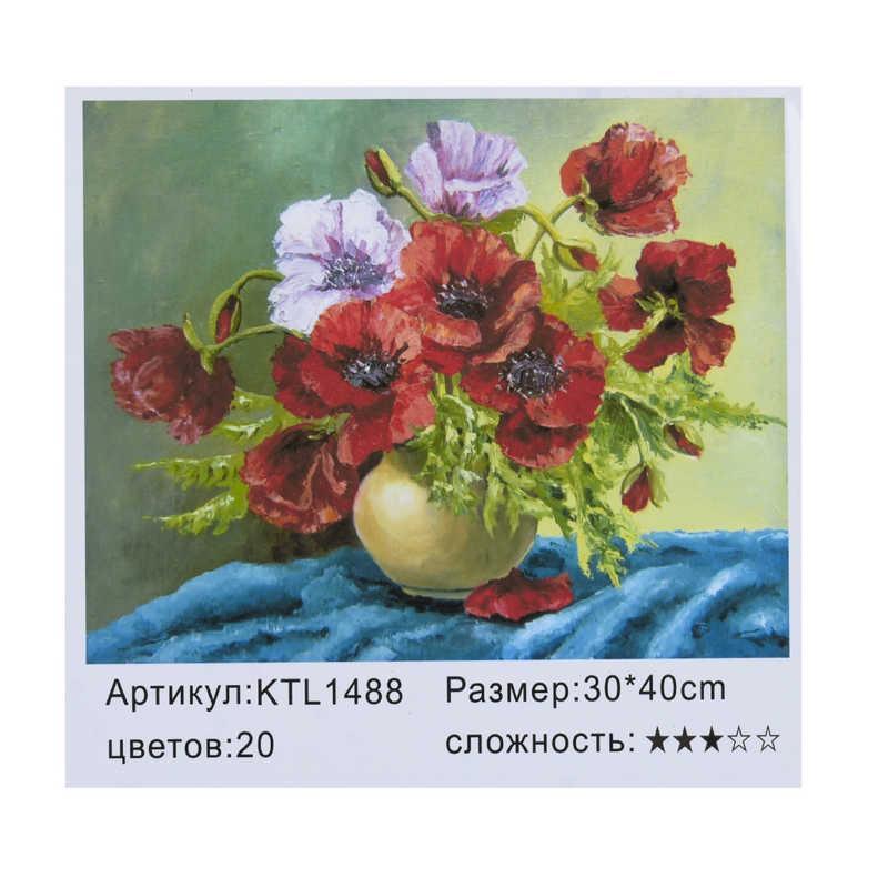 Картина по номерам KTL 1488 (30) в коробке 40х30