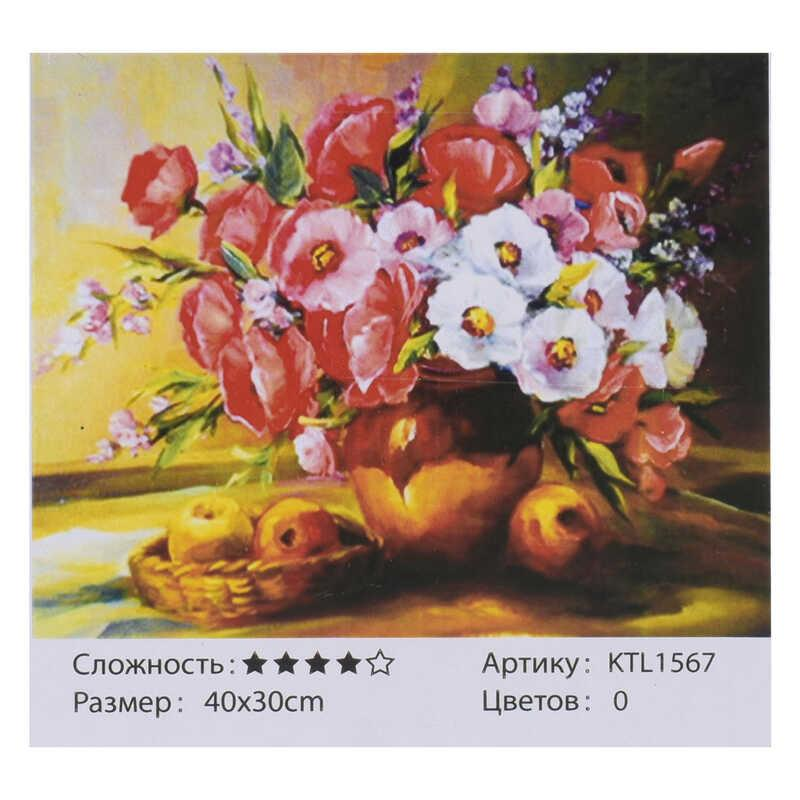 Картина по номерам KTL 1567 (30) 40х30см, в коробке