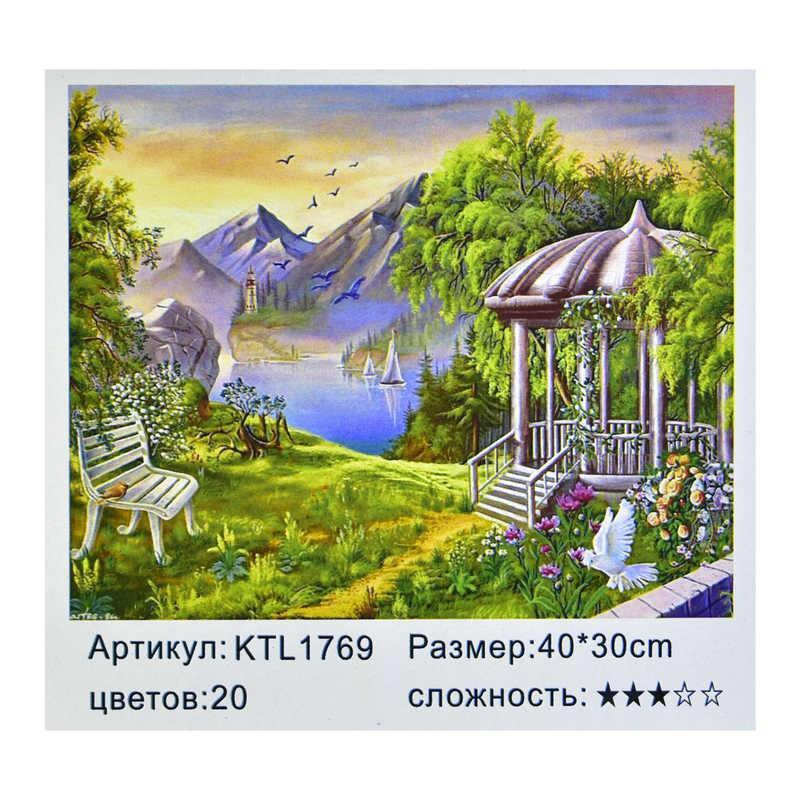 Картина по номерам KTL 1769 (30) в коробке 40х30