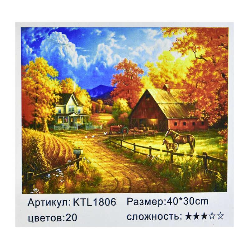 Картина по номерам KTL 1806 (30) в коробке 40х30