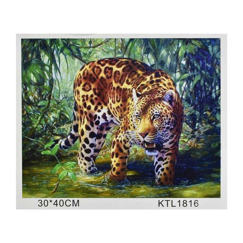 Картина по номерам KTL 1816 (30) в коробке 40х30