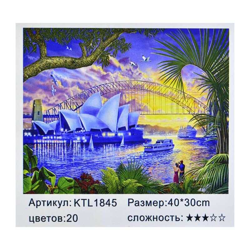 Картина по номерам KTL 1845 (30) 40х30 см, в коробке