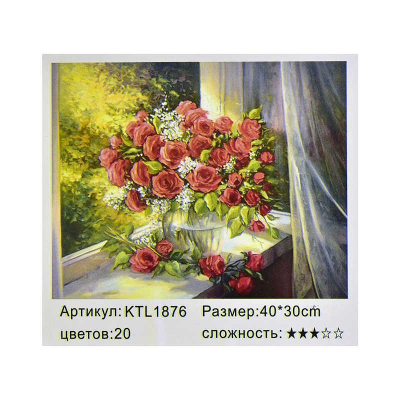 Картина по номерам KTL 1876 (30) в коробке 40х30