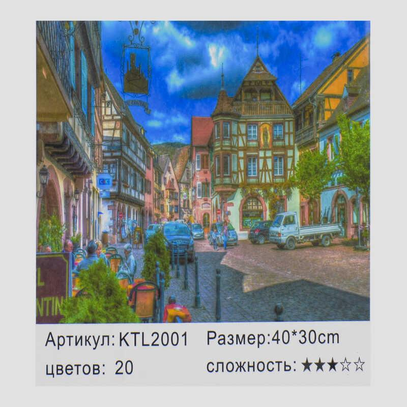 Картина по номерам KTL 2001 (30) 40х30 см, в коробке