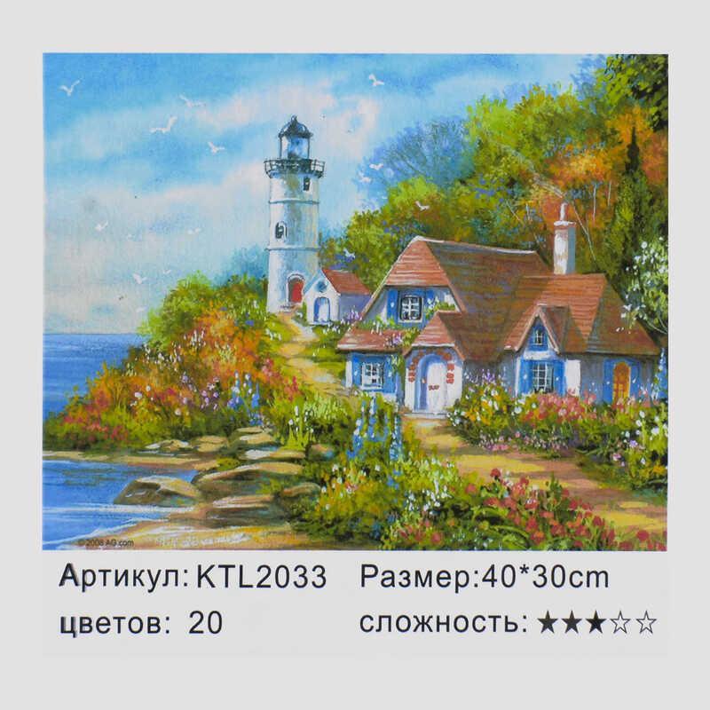 Картина за номерами KTL 2033 (30) 40х30 см, в коробці