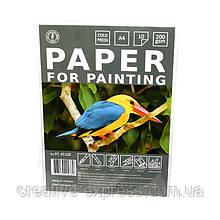 Папір для малювання А4 10 аркушів (200г/м2) у п\п. РС4510Е