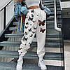 Женские стильные штаны джоггеры с бабочками