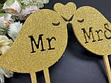 Топпер Mr&Mrs пташки Топпер на весільний торт Топпер MrMrs в блискітках Золотий весільний топпер, фото 2