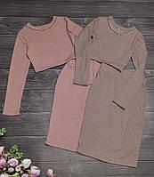 Комплект юниор на девочку топ+юбка, размер 128-152, пудра/кофе