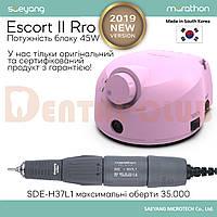 Saeyang Marathon Escort 2 Pro New Pink - мікромотор зуботехнічний з мікромотором H37L1 35000 об/хв