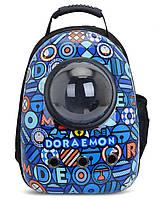 Рюкзак-переноска з ілюмінатором для перенесення тварин SpaceX Mix 42-32-29 см, фото 1