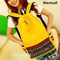 Модный Стильный городской школьный рюкзак  Best 3 Орнамент 2 , желтый фабричное качество
