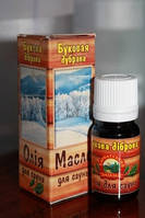 Натуральна олія для сауни