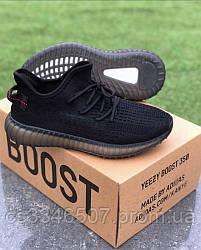 Кросівки Adidas Yeezy Boost Black. Кросівки Адідас Ізі буст чорні