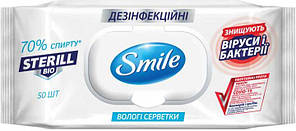 Влажные салфетки дезинфицирующие Smile (Смайл) Sterill Bio 50 шт. (4823071644753)