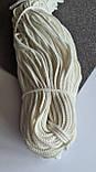Шнур поліефірний з сердечником 5мм №1 Білий, фото 2