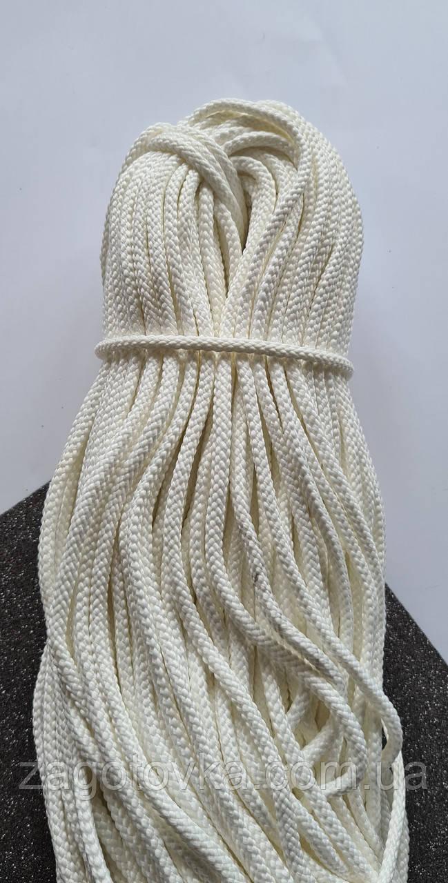 Шнур поліефірний з сердечником 5мм №1 Білий