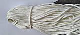 Шнур поліефірний з сердечником 5мм №1 Білий, фото 3