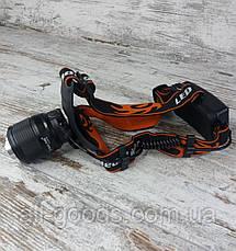 Аккумуляторный многофункциональный налобный фонарь X-Balog BL-2199-T6. Мощный светодиодный фонарик., фото 2