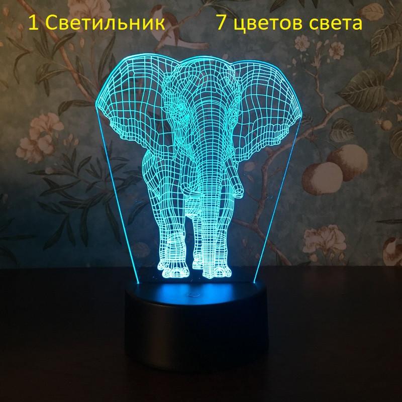 """3D Светильник, """"Слоник"""", Подарки для мальчиков, Подарки мальчику, Подарок ребёнку"""