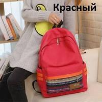 Модный Стильный городской школьный рюкзак  Best 3 Орнамент 2 , красный фабричное качество