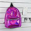 Невеликий рюкзак голограммный, фото 5