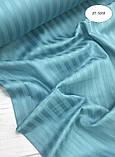 Полуторний комплект постільної білизни Страйп-Сатин LUXURY ST-1018, фото 2
