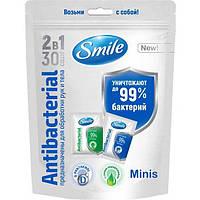 Smile Влажные салфетки Antibacterial саше 30 шт. (4823071644500)
