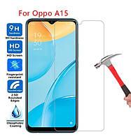 Захисне скло Glass для OPPO A15