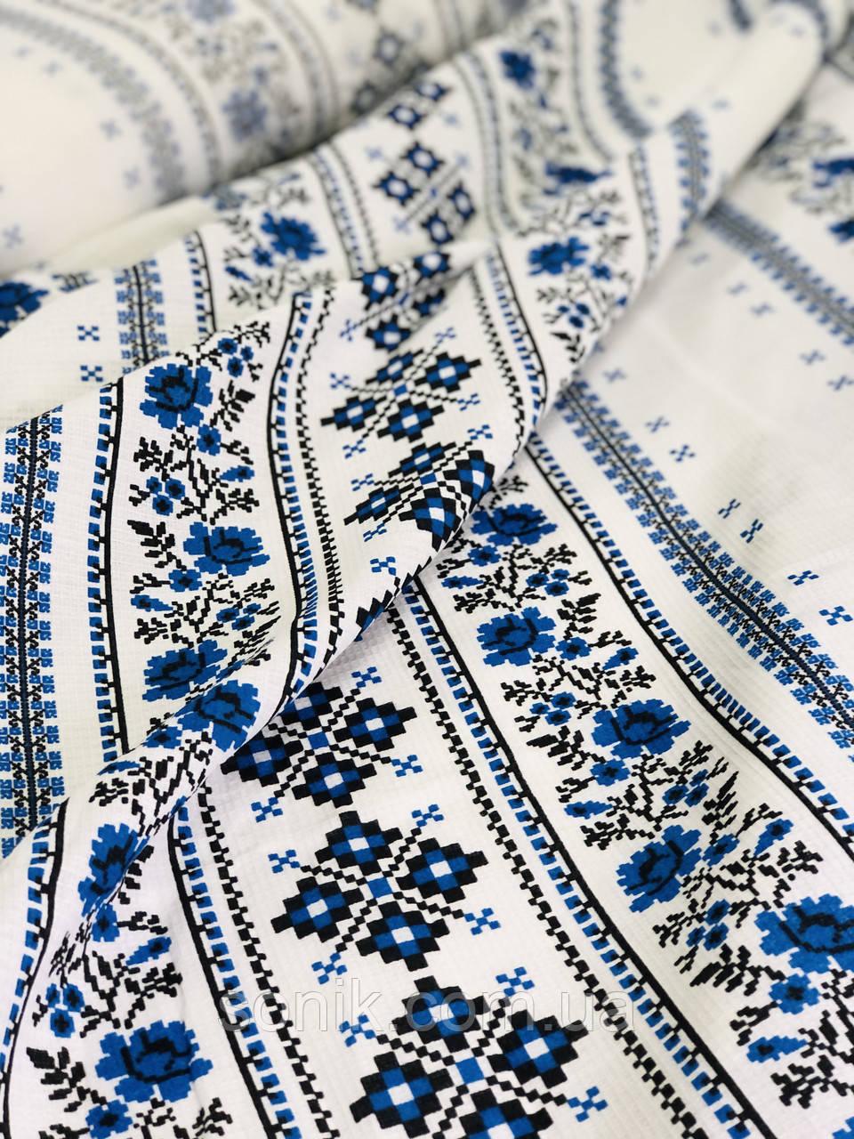 Вафельное полотно Вышиванка синяя150 см