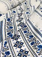 Вафельное полотно Вышиванка синяя150 см, фото 1