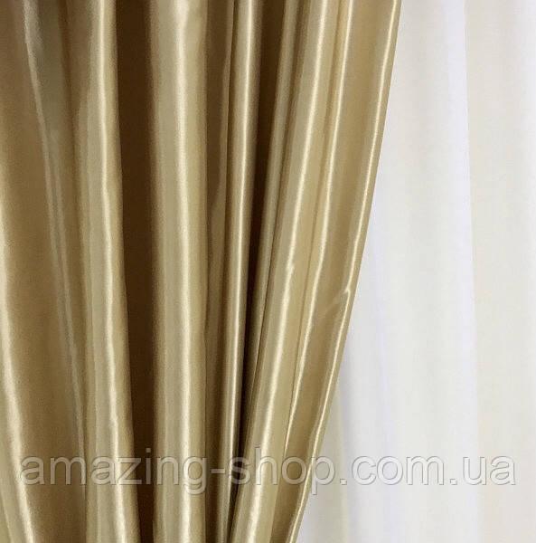 Комплект атласных штор с ламбрекеном Шторы атлас ламбрекен жаккардовый Цвет Капучино