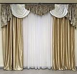 Комплект атласных штор с ламбрекеном Шторы атлас ламбрекен жаккардовый Цвет Капучино, фото 2