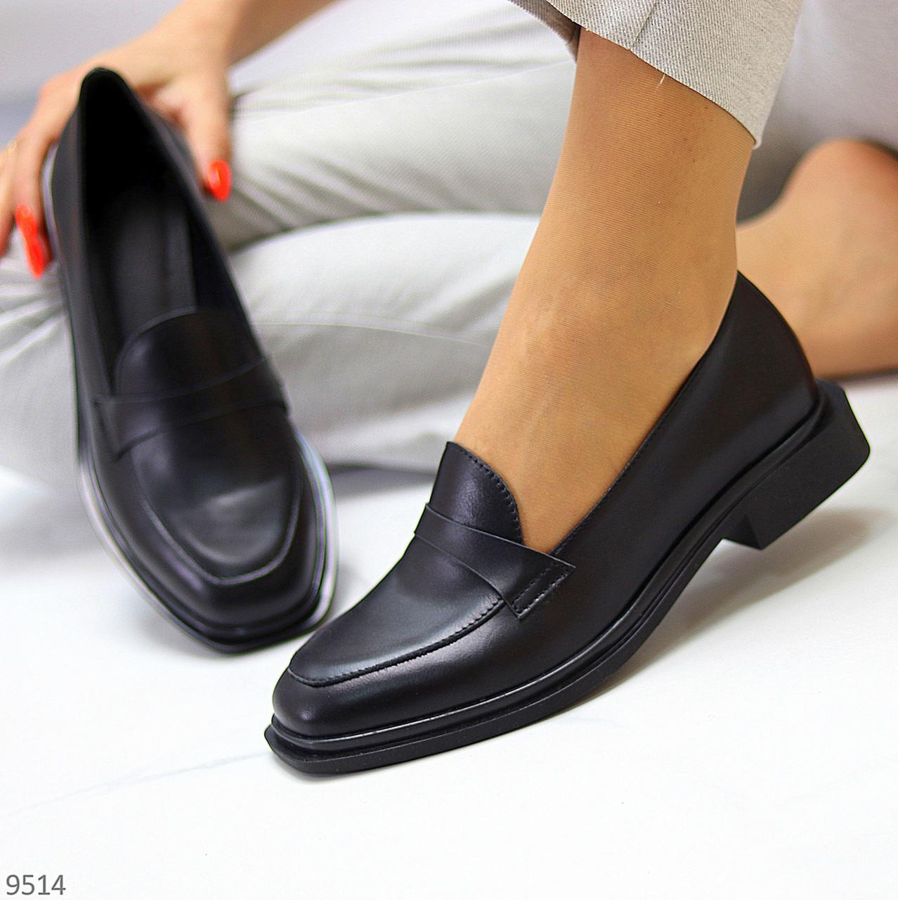 Жіночі чорні туфлі / лофери натуральна шкіра