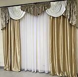 Комплект атласных штор с ламбрекеном Шторы атлас ламбрекен жаккардовый Цвет Капучино, фото 4