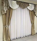 Комплект атласных штор с ламбрекеном Шторы атлас ламбрекен жаккардовый Цвет Капучино, фото 5