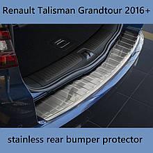 Захисна накладка на задній бампер для Renault Talisman Grandtour 2016+ /нерж.сталь/