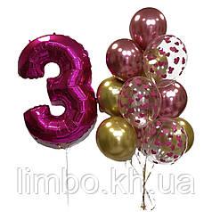 Красивые шары на день рождения и шарик цифра 3