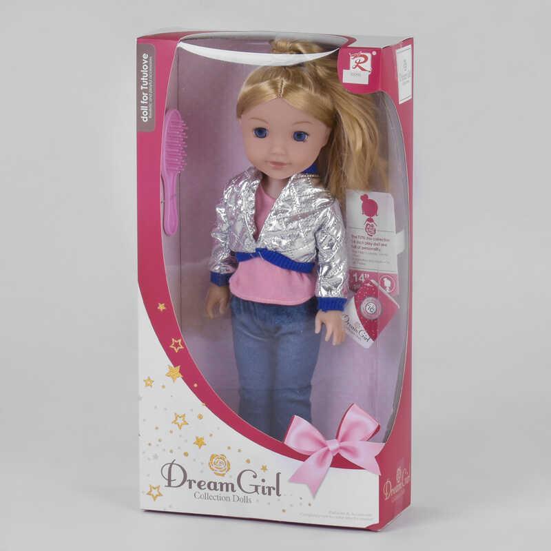 Кукла 8886 (36) звук, говорит на английском языке, в коробке