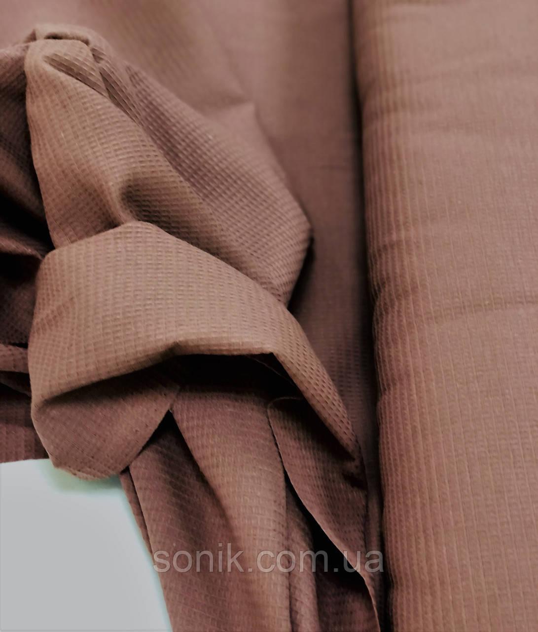 Вафельние полотно однотон Світло-коричневе 150 см