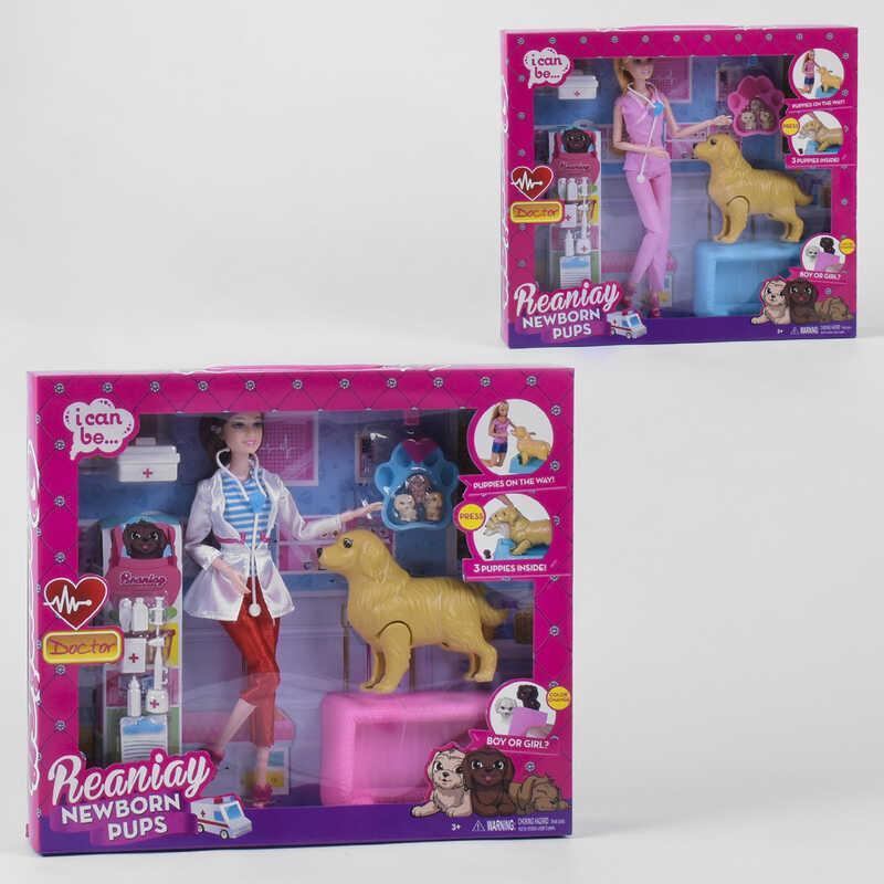 """Кукла CS 699-15 (48/2) """"Ветеринар"""" 2 вида, питомец с щенками, с аксессуарами,  в коробке"""