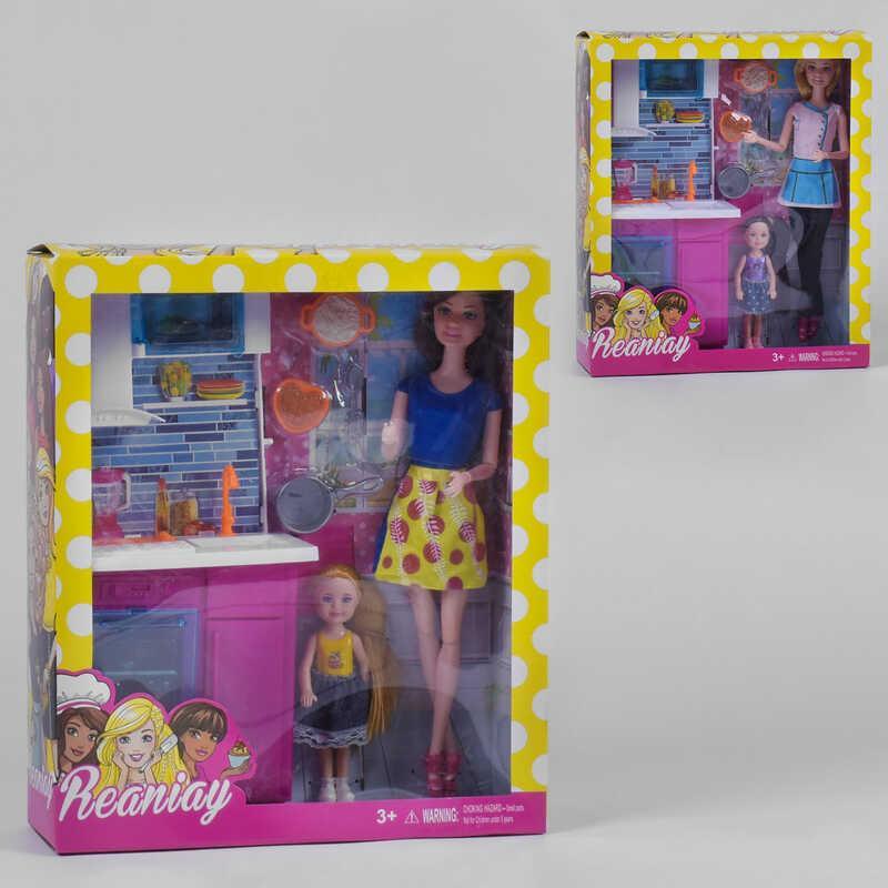 """Лялька CS 699-26 A (36/2) """"Кухня"""", 2 види, дитина, меблі, кухонне начиння, в коробці"""