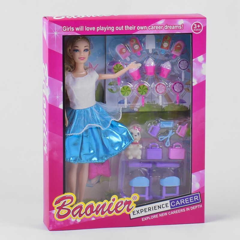 Лялька JJ 8693-1 (72/2) вихованець, солодощі, аксесуари, в коробці