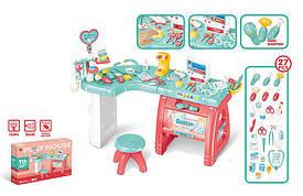 """Ігровий набір """"Лікарський кабінет"""" 660-61 (6) підсвітка, звукові эфеекты, 27 аксесуарів, в коробці"""