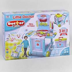 """Набір доктора """"3 в 1"""" 008-929 (4) з валізою, стіл, візок, тачка, в коробці"""