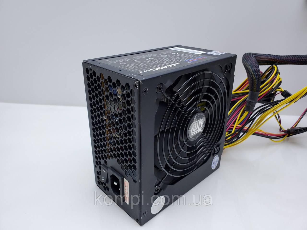 Блок питания 450W LC Power LC6450 V2.2  б/у